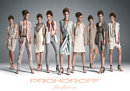 Prohoroff Online Shop